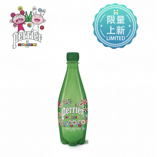 Perrier x Murakami Limit edition  Mineral Water 500ml plastic