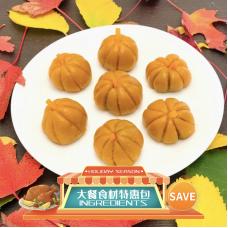 Thanksgiving Pumpkin Balls-Ingredients Package (Holiday Season)