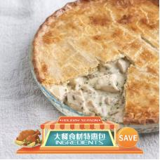 Milky Mushroom Chicken Pie-Ingredients Package (Holiday Season)
