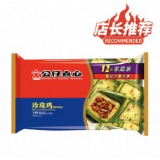 Chicken with Glutinous with Rice 12pc