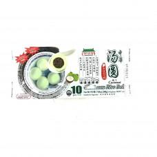 Chinatown Coconut Rice Ball