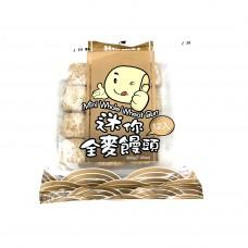 Hmei Mini Wheat Bun