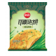 Paratha Onion 1 Packet