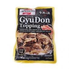 ajinomoto gyudon topping 1kg