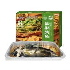 Mekong Zui Xian Grilled Raw Vine Pepper Catfish 1040g