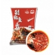 Silver Carp Fish Head with Pickled Pepper 640g/bag