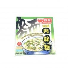 Wc Leaf Mustard Pork Noodle