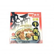 Wc Stewed Beef Noodle