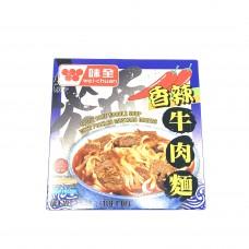 Wc Sp Beef Noodle Soup