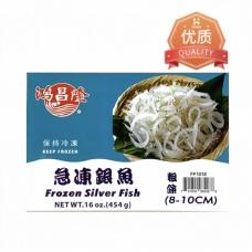20 HCL Frozen Silver Fish Large(8-10cm) 16oz