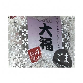 Daifuku Mochi Sesame (Sweet Rice) 3.52oz Japanese