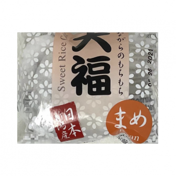 Daifuku Mochi Bean (Sweet Rice) 3.52oz Japanese