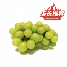 1 Bag of  Seedless Green Grape (about 1.8-2.3lb)