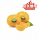 3 Sweet Tangerines (about 1lb)
