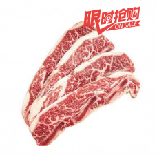 Beef Short Rib (about 2lb)
