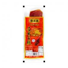 Duanwu Festival XSX Chinese Cured Ham 227g