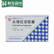 Cefradine Capsules 0.25g*12*2