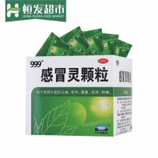 999 Herbel Tea 9pc(Cold)