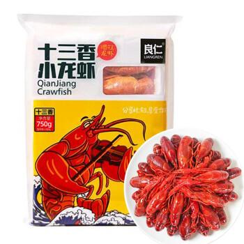 Liangren Instant Frozen Spicy Lobster 750g