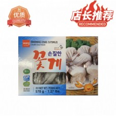 Korean Premium Swimming Shell Crab 11/15 (1.5lb)