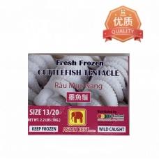 Ab Cuttlefish Tentacle 2.2lb