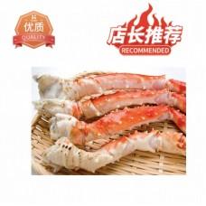 1 frozen king crab leg (0.6-0.8lb)