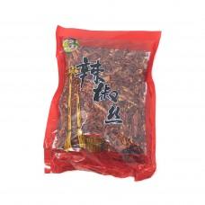 AA Dried Pepper Slice