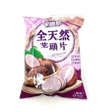 Cadina Taro Chips 78g