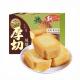Pineapple Cake 1 Packet 190g