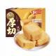Mango Cake 1 Packet 190g