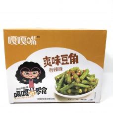 GGZ Picked Green Bean Spicy