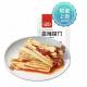 Wei Long Spicy Beancurd Sheet 1 Packet 180g.