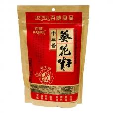 BaiWei Roasted Sunflower Seeds 252G