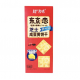 CYW Salty Taste Biscuits with Cheese 230G