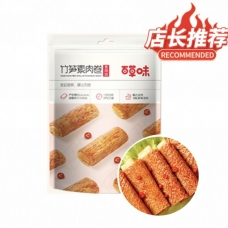 Baicao bamboo shoot vegetarian meat roll spicy210g