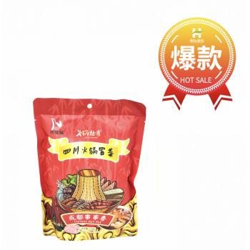 czw instant hot pot (vegetables) 320g