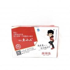 Fish Waiter 麻辣鱼 1 Packet