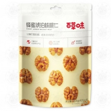BCW Honey Amber Walnut Meat 168G