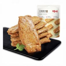BCW Soybean Snack BBQ 190g