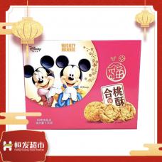 Disney Hetao Cookie 500g