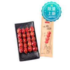 Qimeng Red Farm  Sugar-coated Haws