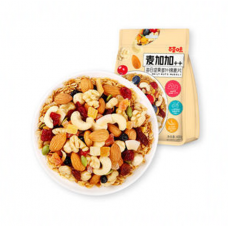 BCW Nut and Fruit Cereal 750g