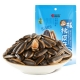 Chacha Roasted Sunflower Seeds 5.64oz (2 Packets)