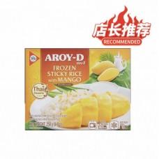 Aroy-D Sticky Mango Rice 250g