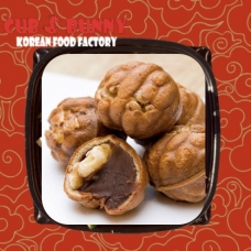 Korean Street Snacks Walnut Cake (red bean paste) 10pieces