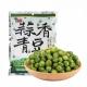 SXZ Garlic Green Peas