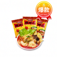 Luosi Rice Noodles 85oz. (3 Packets)