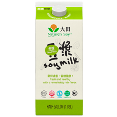 NS Plain Soy Milk 1.89L