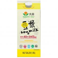 NS Less Sugar Soy Milk 1.89L
