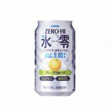 Kirin Zero Hi Grapefruit 350ml